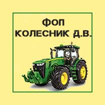 ФОП Колесник Д. В.