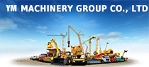 All Machinery Group Co., Ltd