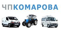 ЧП Комарова