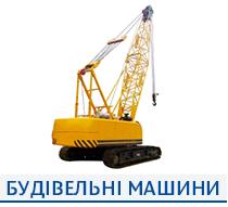 ООО ЛИДЕРСПЕЦТРАНС
