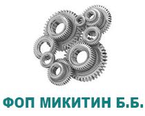 ФОП Микитин Т.В.