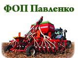ФОП Павленко