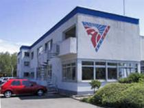 Търговска площадка Hauser Logistik GmbH