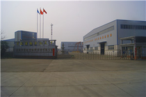 Търговска площадка Hefei sander heavy machinery Co.,Ltd