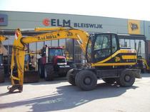 Търговска площадка ELM Bleiswijk B.V.