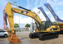 Търговска площадка All Machinery Group Co., Ltd