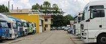 Търговска площадка ХЕЛИ - ООД
