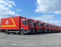 Търговска площадка Commercial Vehicle Auctions Ltd