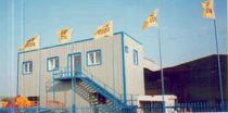 Търговска площадка ΒΙΜ ΜΟΣΧΟΣ