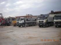 Търговска площадка AFOI  TSOGA