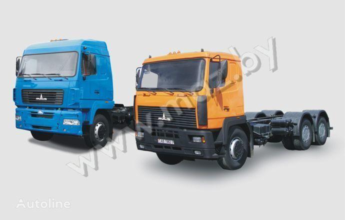 камион шаси МАЗ 6312