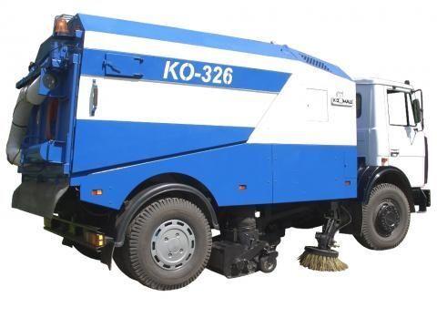 метачна машина МАЗ КО-326