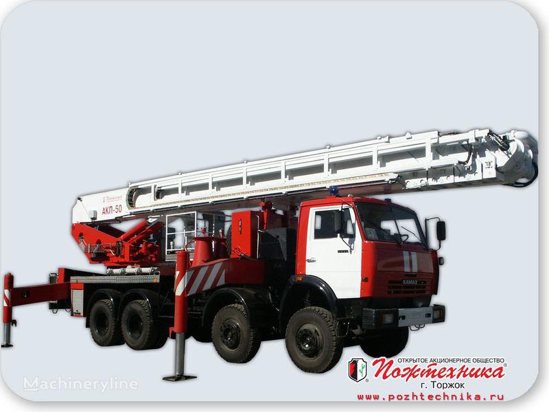 пожарна автостълба КАМАЗ АКП-50
