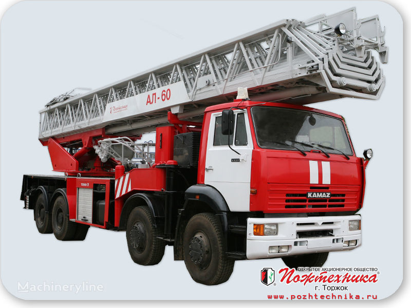 пожарна автостълба КАМАЗ АЛ-60