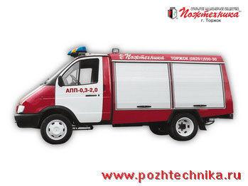 пожарна кола ГАЗ АПП-0,3-2,0 Автомобиль первой помощи