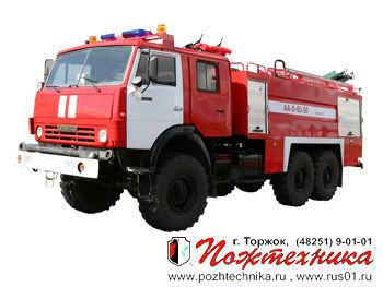 пожарна кола КАМАЗ АА 8,0/60-50/3 пожарный аэродромный автомобиль