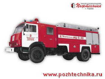пожарна кола КАМАЗ АЦ-5-40