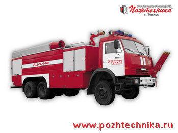 пожарна кола КАМАЗ АЦ-9,4-60