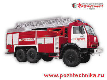пожарна кола КАМАЗ АЦЛ-4-40/22