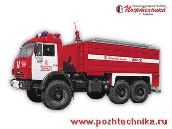 пожарна кола КАМАЗ  АР-2 Рукавный автомобиль