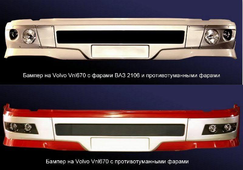 нов броня  Volvo VNL 670 за камион VOLVO VNL 670