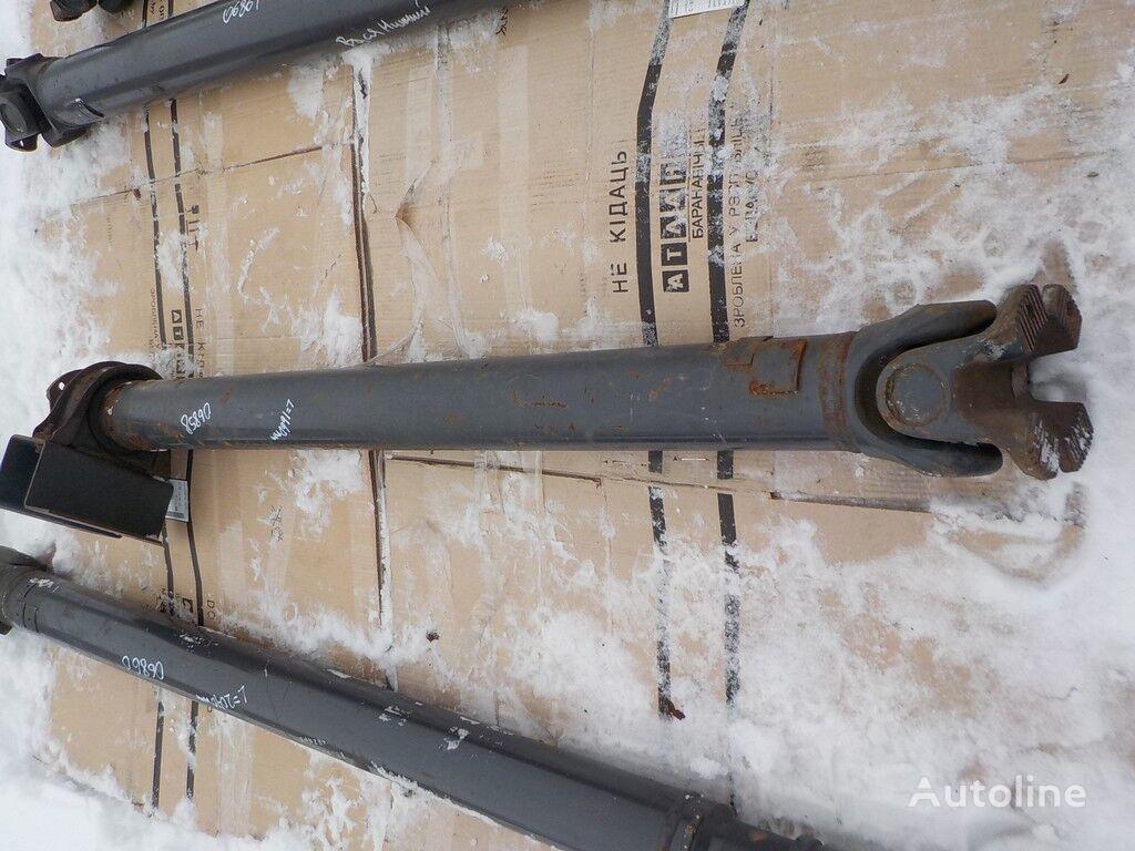 карданен вал  L=1660мм DAF за камион
