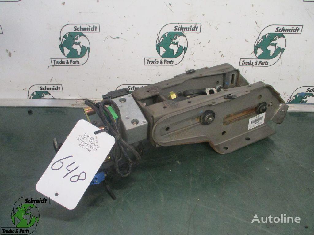 кормилна кутия  DAF 1740008  CF 85 за камион DAF