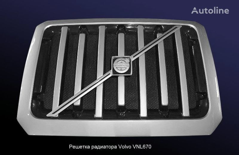 нова облицовка  радиатора на Volvo VNL 660-670 за камион VOLVO VNL 660-670