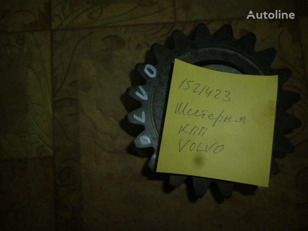 ремъчна шайба  Шестерня задней передачи за камион VOLVO