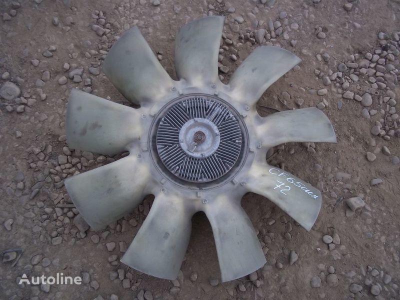 вентилатор за охлаждане за камион DAF 65CF