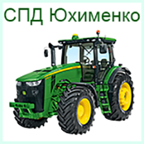 СПД Юхименко
