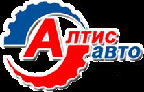 """ООО """"Алтис Авто"""""""