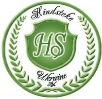 Hindstoke Ukraine limited