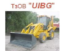 "ТзОВ "" UIBG """