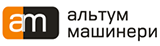 Альтум Машинери