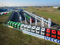 Търговска площадка Iveco Poland Sp. z o. o. Used Truck Center