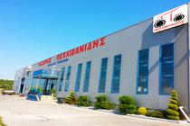 Търговска площадка Pexlivanidis