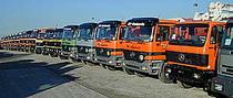 Търговска площадка Trucks Trailers & Machinery BV