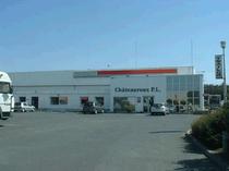 Търговска площадка CHATEAUROUX P.L.