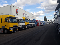 Търговска площадка Renault Trucks France by Volvo group Lyon