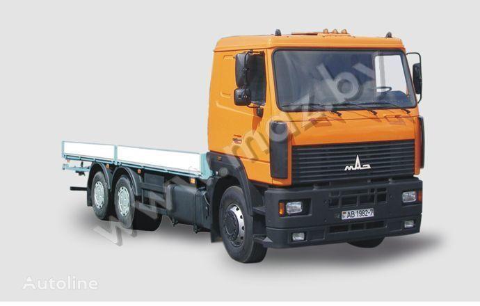бордови камион МАЗ 6312 A5