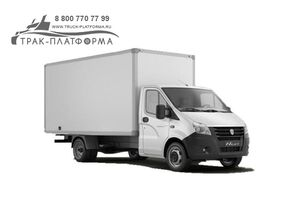 нов хладилен камион ГАЗ A21R22