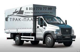 нов камион брезент ГАЗ Next C41R13