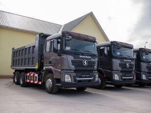 нов камион самосвал SHACMAN SHAANXI X3000 6x4 П-образный кузов