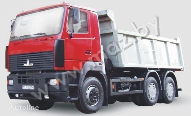 нов камион самосвал МАЗ 6501А8