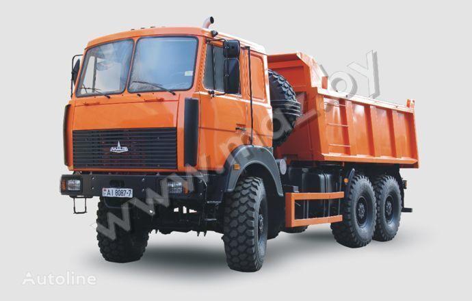 камион самосвал МАЗ 6517 Полноприводный