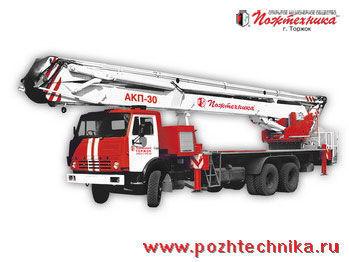 пожарна автостълба КАМАЗ АКП-30