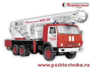 пожарна автостълба КАМАЗ АКП-35