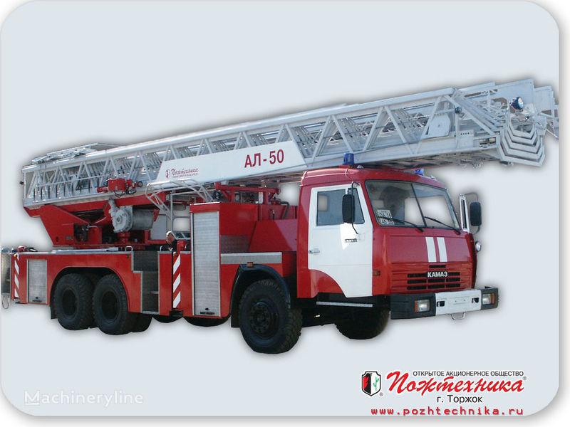 пожарна автостълба КАМАЗ АЛ-50