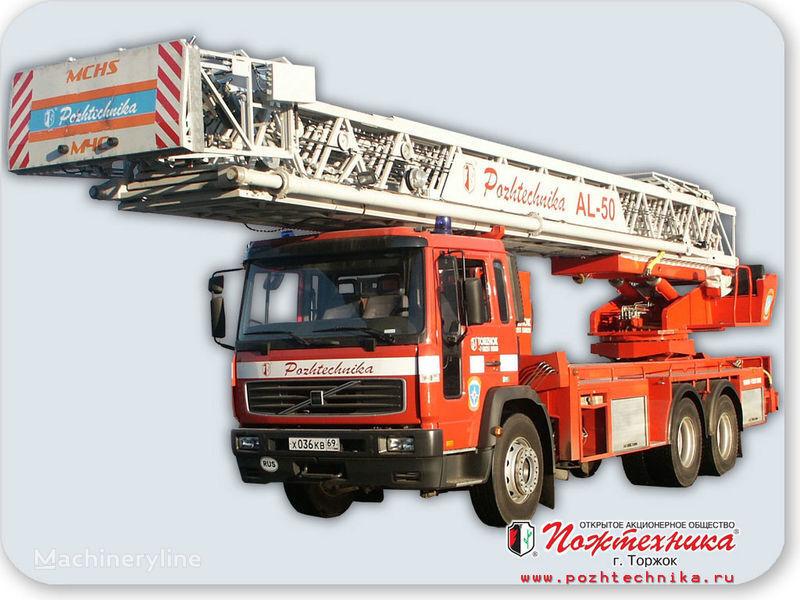 пожарна автостълба VOLVO AL-50